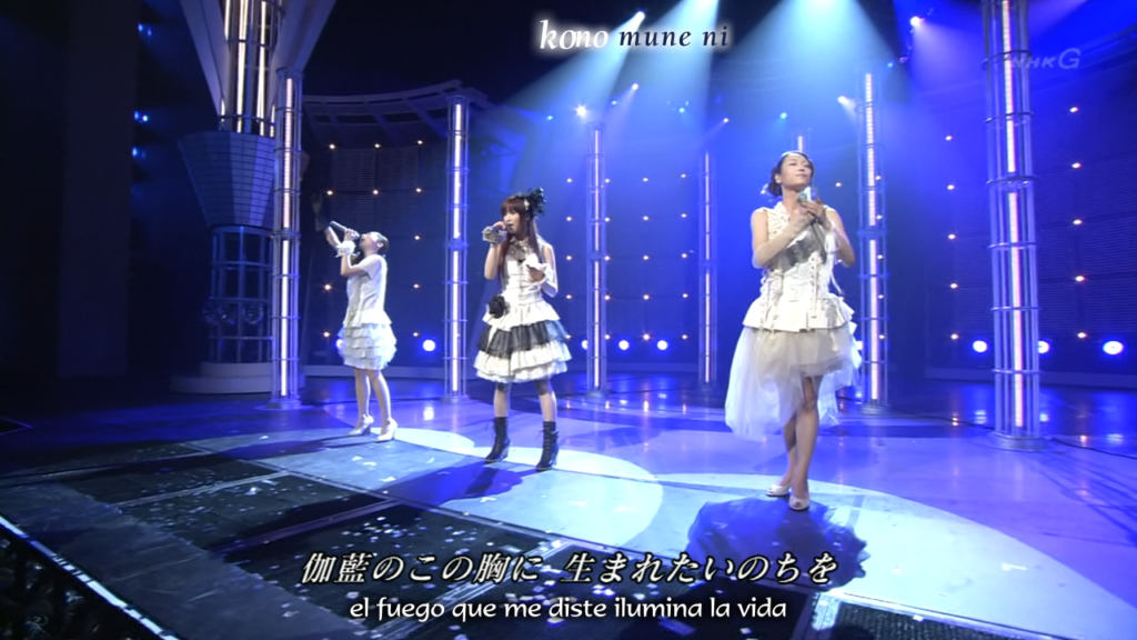 [AT] Kalafina - Aria Live in Music Japan (sub-esp) [Hi10P-720p] [64FA5575].mkv_snapshot_01.56_[2013.12.31_17.25.47]