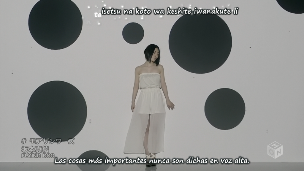 [AT] Maaya Sakamoto - More Than Words (sub-esp) [Hi10P-720p] [F30DC431].mkv_snapshot_00.50_[2013.11.03_01.09.35]