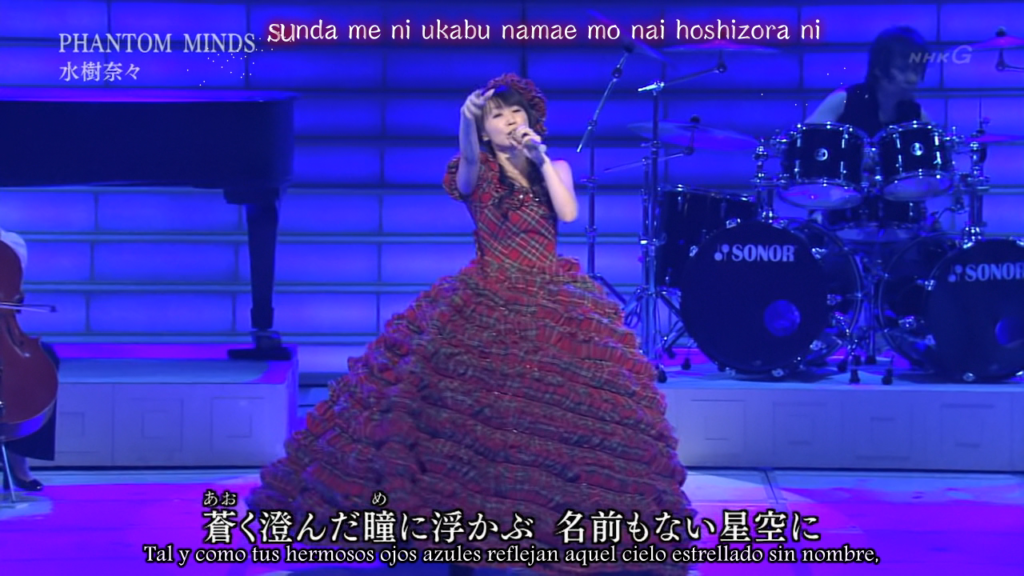[AT] Nana Mizuki - PHANTOM MINDS Live@Kohaku Uta Gassen 2012.mkv_snapshot_00.44_[2014.05.14_22.09.36]