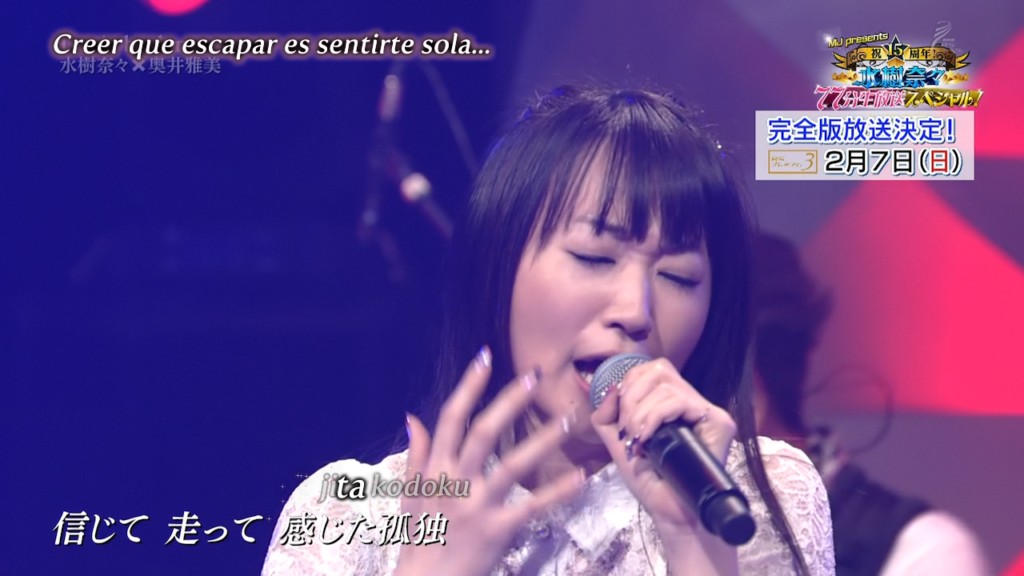 [AT] Nana Mizuki x Masami Okui - Don't Be Long ~Live@MJ Special~ (premux)_001_1473