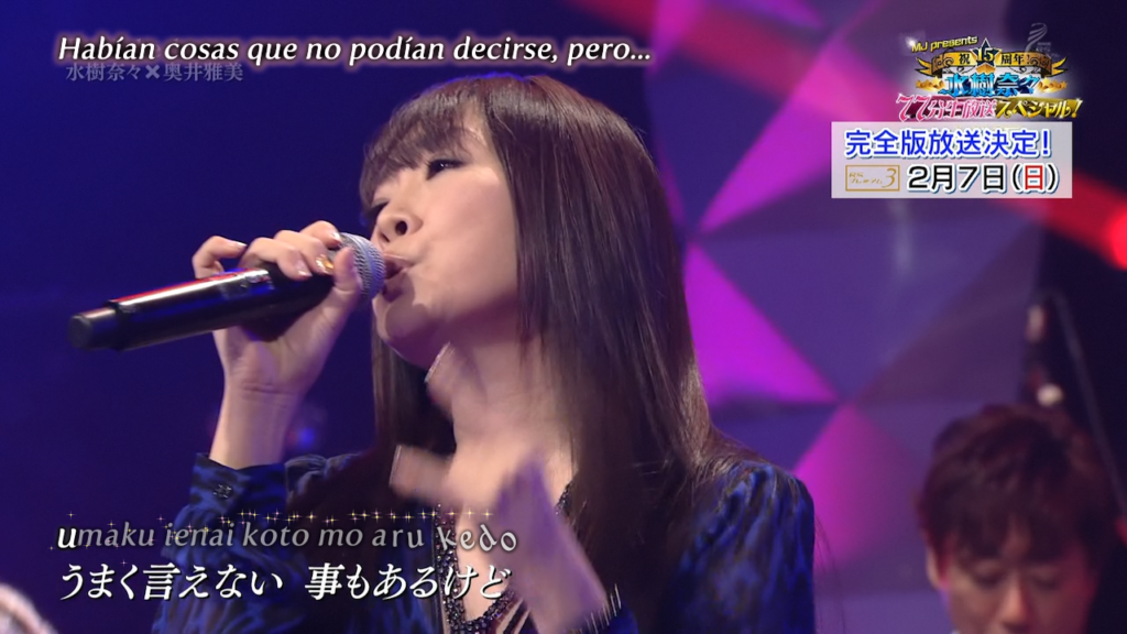 [AT] Nana Mizuki x Masami Okui - Don't Be Long ~Live@MJ Special~ (premux)_001_2124