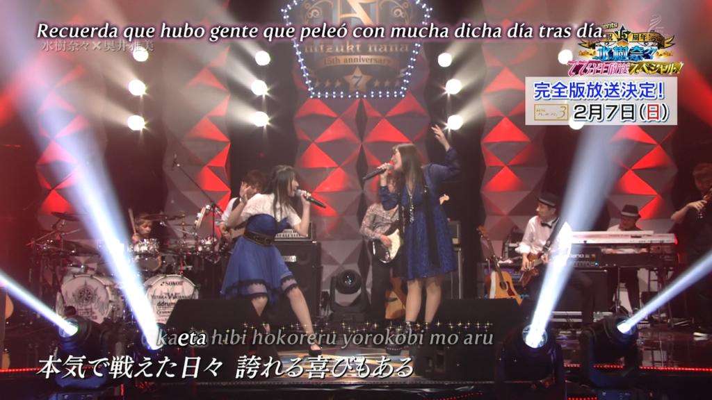 [AT] Nana Mizuki x Masami Okui - Don't Be Long ~Live@MJ Special~ (premux)_001_5179