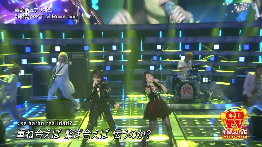 [AT] Nana Mizuki x T.M. Revolution - Kakumei Dualism ~Live@CDTV Premier~ (premux)_001_1382