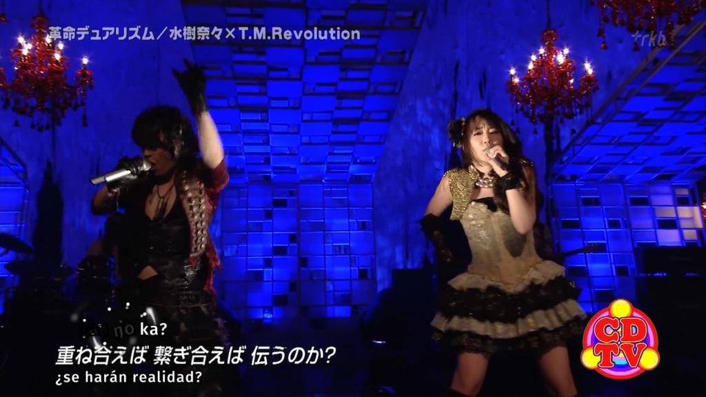 [AT] Nana Mizuki x T.M. Revolution - Kakumei Dualism ~Live@CDTV SP~ (premux)_001_1357
